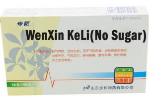 wenxin keli no sugar